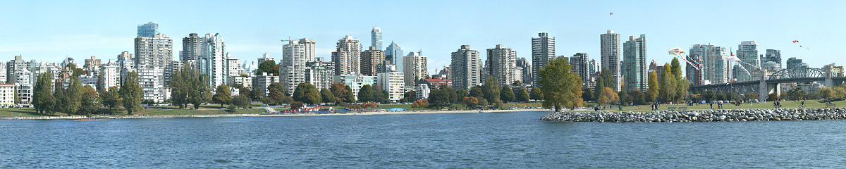 English Bay from Vanier Park Gigapixel Photography